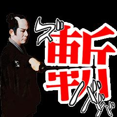 Here are sticker of Ryotaro Sugi.