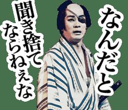 Here are sticker of Ryotaro Sugi. sticker #9723392