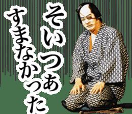 Here are sticker of Ryotaro Sugi. sticker #9723393