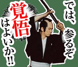Here are sticker of Ryotaro Sugi. sticker #9723395