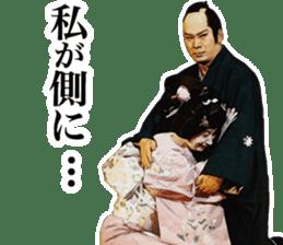 Here are sticker of Ryotaro Sugi. sticker #9723396