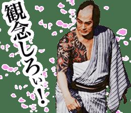 Here are sticker of Ryotaro Sugi. sticker #9723397