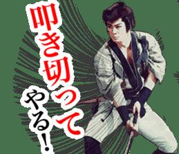 Here are sticker of Ryotaro Sugi. sticker #9723398
