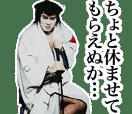 Here are sticker of Ryotaro Sugi. sticker #9723399