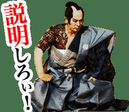 Here are sticker of Ryotaro Sugi. sticker #9723400