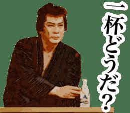 Here are sticker of Ryotaro Sugi. sticker #9723401