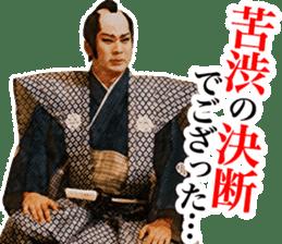 Here are sticker of Ryotaro Sugi. sticker #9723402