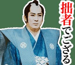 Here are sticker of Ryotaro Sugi. sticker #9723403