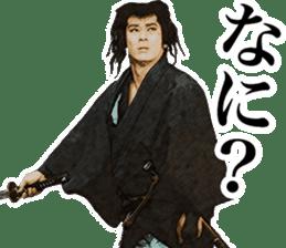 Here are sticker of Ryotaro Sugi. sticker #9723405