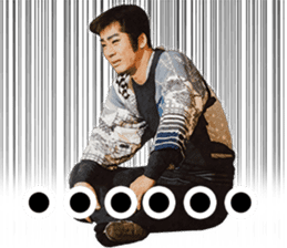 Here are sticker of Ryotaro Sugi. sticker #9723406