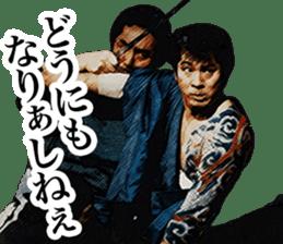 Here are sticker of Ryotaro Sugi. sticker #9723407