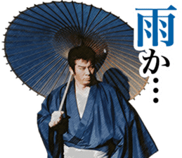 Here are sticker of Ryotaro Sugi. sticker #9723408