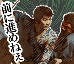 Here are sticker of Ryotaro Sugi. sticker #9723409