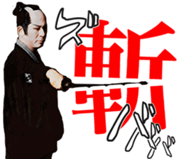 Here are sticker of Ryotaro Sugi. sticker #9723410