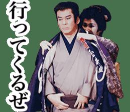 Here are sticker of Ryotaro Sugi. sticker #9723411
