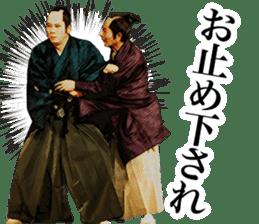 Here are sticker of Ryotaro Sugi. sticker #9723413
