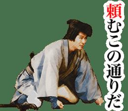 Here are sticker of Ryotaro Sugi. sticker #9723414