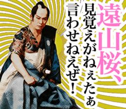 Here are sticker of Ryotaro Sugi. sticker #9723415