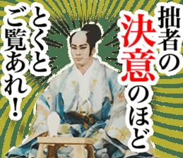 Here are sticker of Ryotaro Sugi. sticker #9723418