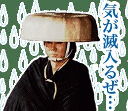 Here are sticker of Ryotaro Sugi. sticker #9723419