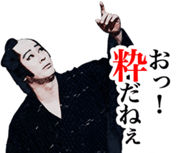 Here are sticker of Ryotaro Sugi. sticker #9723420