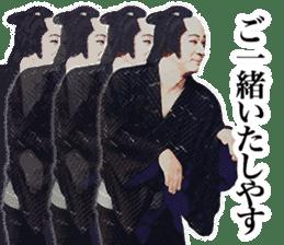 Here are sticker of Ryotaro Sugi. sticker #9723421
