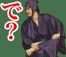 Here are sticker of Ryotaro Sugi. sticker #9723422