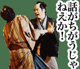 Here are sticker of Ryotaro Sugi. sticker #9723423