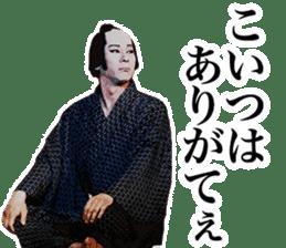 Here are sticker of Ryotaro Sugi. sticker #9723425