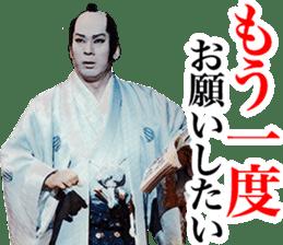 Here are sticker of Ryotaro Sugi. sticker #9723426