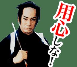 Here are sticker of Ryotaro Sugi. sticker #9723427