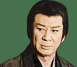 Here are sticker of Ryotaro Sugi. sticker #9723429