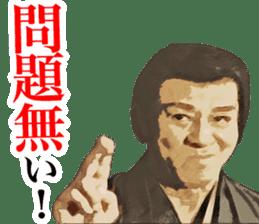 Here are sticker of Ryotaro Sugi. sticker #9723431