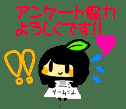 citrus girls sticker(idol fun) sticker #9728794