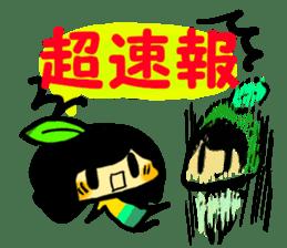 citrus girls sticker(idol fun) sticker #9728796