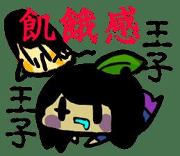 citrus girls sticker(idol fun) sticker #9728799