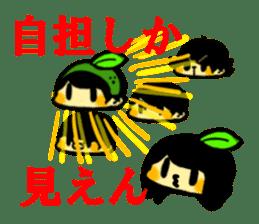 citrus girls sticker(idol fun) sticker #9728803