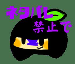 citrus girls sticker(idol fun) sticker #9728807