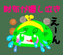 citrus girls sticker(idol fun) sticker #9728811