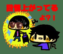 citrus girls sticker(idol fun) sticker #9728812