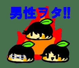 citrus girls sticker(idol fun) sticker #9728813