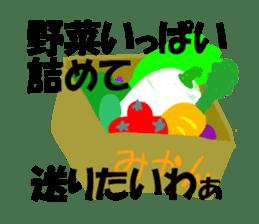 citrus girls sticker(idol fun) sticker #9728818