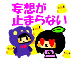 citrus girls sticker(idol fun) sticker #9728821