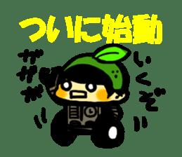 citrus girls sticker(idol fun) sticker #9728822