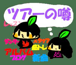 citrus girls sticker(idol fun) sticker #9728823