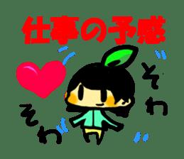 citrus girls sticker(idol fun) sticker #9728826