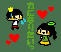 citrus girls sticker(idol fun) sticker #9728828