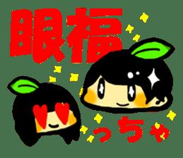citrus girls sticker(idol fun) sticker #9728829