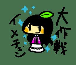 citrus girls sticker(idol fun) sticker #9728830