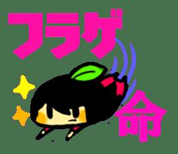 citrus girls sticker(idol fun) sticker #9728831